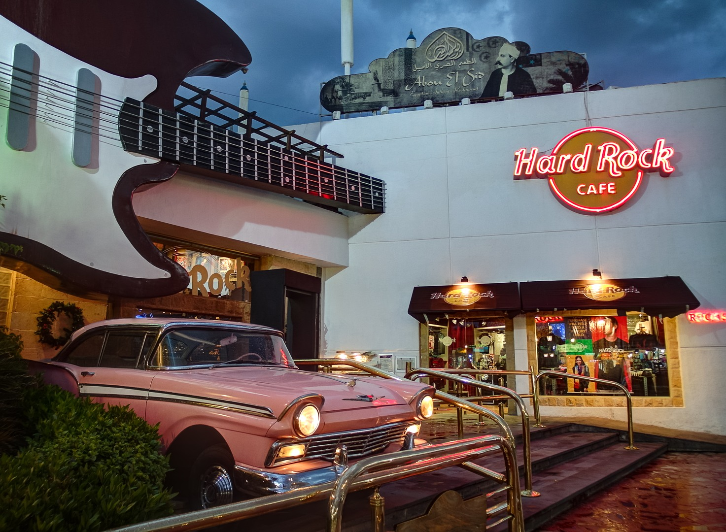 Hard Rock Cafe in Sharm El Sheikh