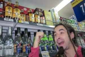 дешёвый алкоголь на Филиппинах