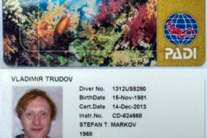 PADI Digital Underwater Photographer card.