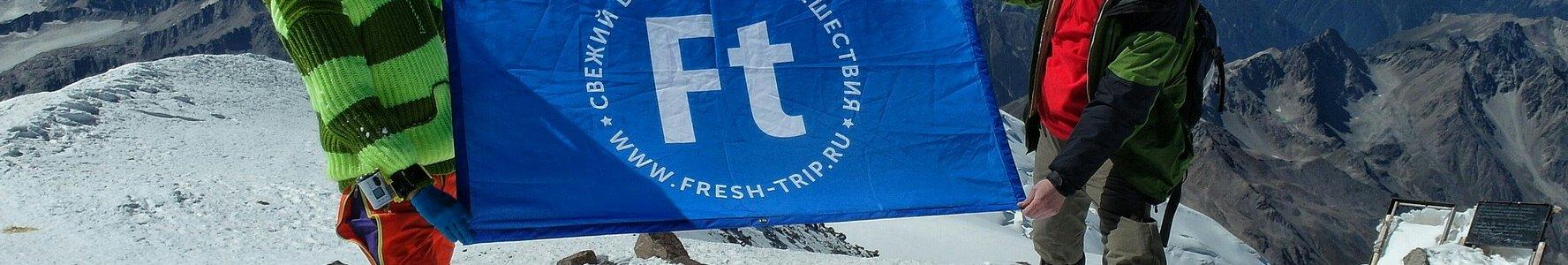 Elbrus Climbing