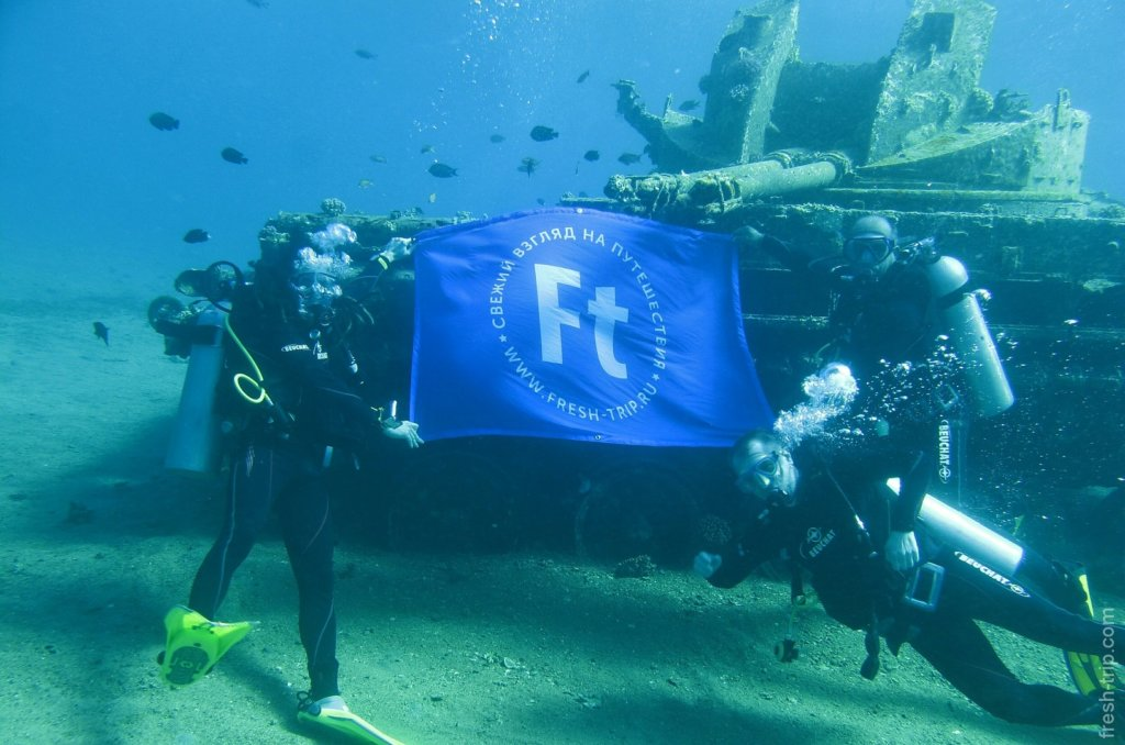 Wreck diving on Canyon Tank